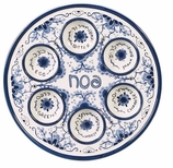 Jewish Home Decorations Seder Plate