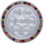 Jewish Home Decorations Seder Plate Multicolor