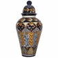 Giant Talavera Ginger Jar