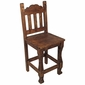 Rustic Wood Counter Height Bar Stool
