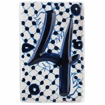 Set of 4 - Embossed Blue & White Talavera Address Number Tiles