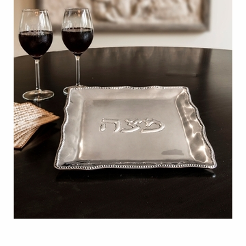 Beatriz Ball Judaica Matza Pate With Pearls