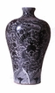 Dessau Home Black And White Dragon Mei Ping Vase Home Decor
