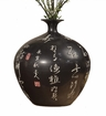 Dessau Home Black Calligraphy Ball Vase Home Decor
