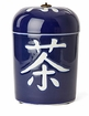 Dessau Home Cobalt Blue Tea Jar Home Decor