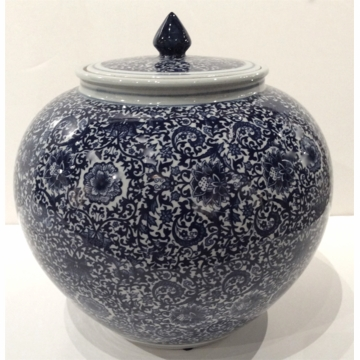 Dessau Home Blue & White 11'' Tea Jar