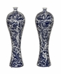 Dessau Home Blue & White Mei Ping Vase Pair