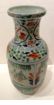 Dessau Home Chinese 4 Panel Vase