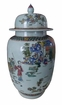 Dessau Home Chinese History Jar