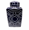 Dessau Home Dark Blue Geometric Jar