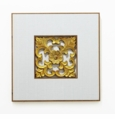 Dessau Home Framed Wooden Square Medallion
