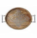 GG Collection 25.5 in. Wood & Metal Large Oval Tray