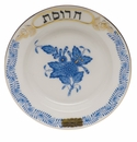 Herend Chinese Bouquet Blue Small Seder Bowl Charoset 3.75