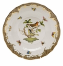 Herend Rothschild Bird Chocolate Brown Border Dessert Plate - Motif 03 8.25""