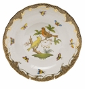 Herend Rothschild Bird Chocolate Brown Border Dessert Plate - Motif 06 8.25""
