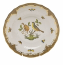 Herend Rothschild Bird Chocolate Brown Border Dessert Plate - Motif 07 8.25""