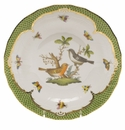 Herend Rothschild Bird Green Border Dessert Plate - Motif 05 8.25""