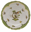 Herend Rothschild Bird Green Border Salad Plate - Motif 03 7.5""