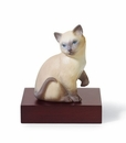 Lladro Lucky Cat Porcelain Figurine