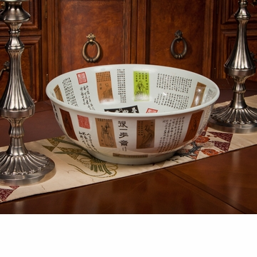 Dessau Home Porcelain Famous Word Bowl Home Decor