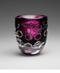 Purple Bubble Glass Vase Purple by Cyan Design