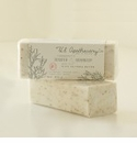 US Apothecary 9Oz Bar Soap - Juniper & Geranium