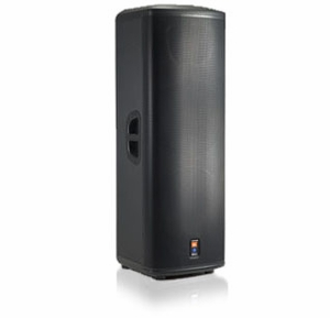 "JBL PRX525 Dual 15"" Two-Way Self-Powered Sound Reinforcement System"