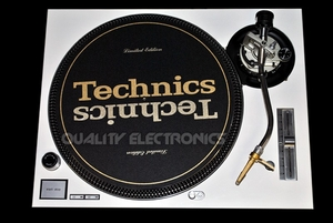 Technics Faceplate/Cover For Technics Turntable SL1200MK5 SL1210MK5 and SL1200M3D GLOSS WHITE