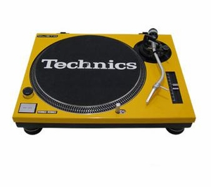 Turntable Faceplate/Cover For Technics Turntable SL-1200 / 1210 MK2 YELLOW