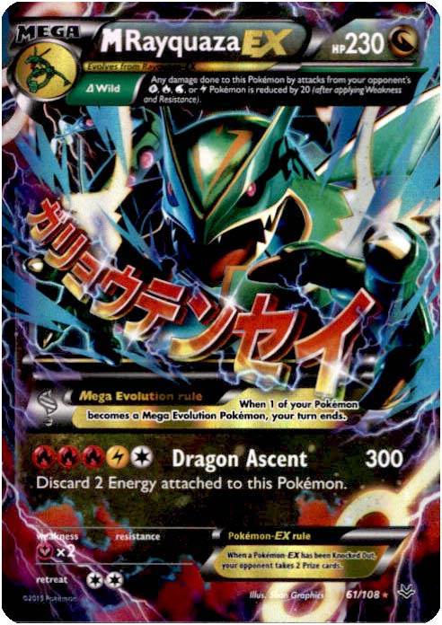 The gallery for gt Pokemon Rayquaza