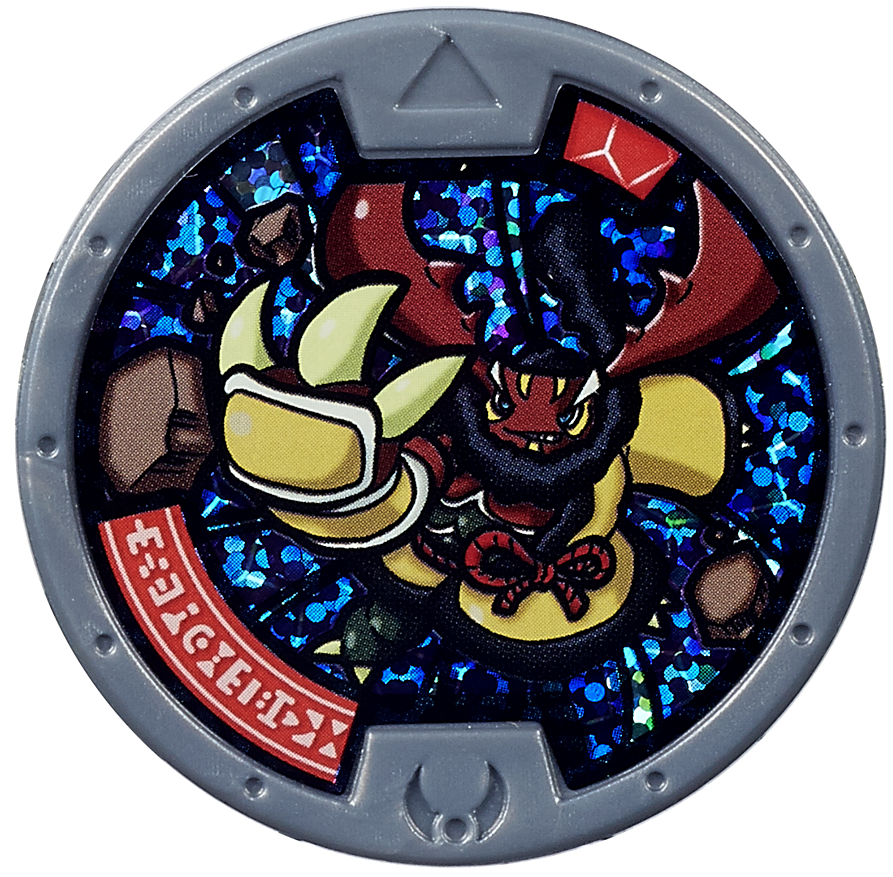 Yo kai watch series 1 cruncha medal on sale at for Decoration yo kai watch