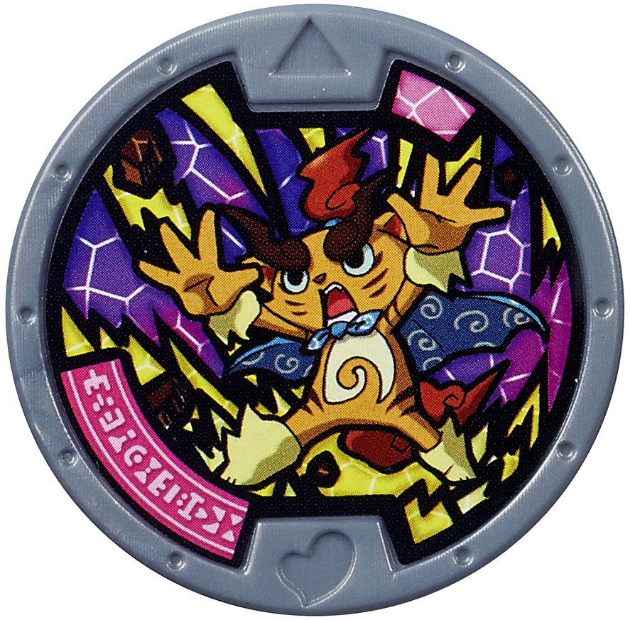Yo kai watch series 1 komiger medal on sale at for Decoration yo kai watch