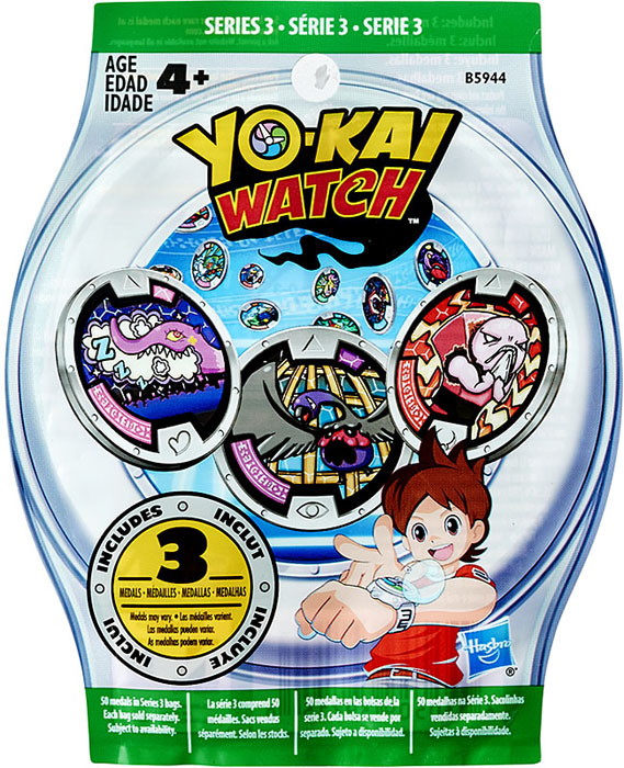 Yo kai watch series 3 yokai medals mystery pack on sale at for Decoration yo kai watch