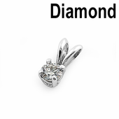 Solid 14K White Gold Round .20 ct. Diamond Pendant