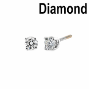 Solid 14K White Gold Round .30 ct. Diamond Earrrings