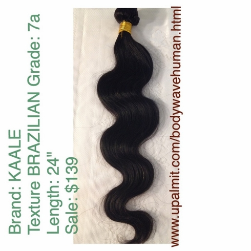 100% Human Hair Supplies, Brazilian BODY WAVE, 24""