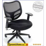 Ergonomic Home Mesh Back Chair #160-Task-QuickShip. A good fit for everybody, like yours! Ships to you in 3-4 business days.  <font color=#c60>Read More.</font>