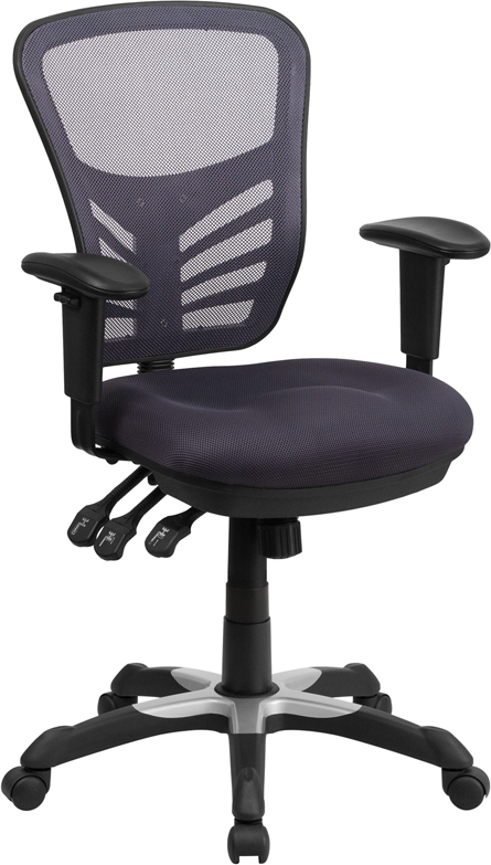 </b></font>Ergonomic Home Mid-Back Dark Gray Mesh Swivel Task Chair with Triple Paddle Control EH-HL-0001-DK-GY-GG <b></font>. </b></font></b>