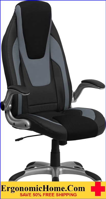 Ergonomic Home High Back Black & Gray Vinyl Executive Swivel Office Chair with Black Mesh Insets and Flip-Up Arms <b><font color=green>50% Off Read More Below...</font></b>