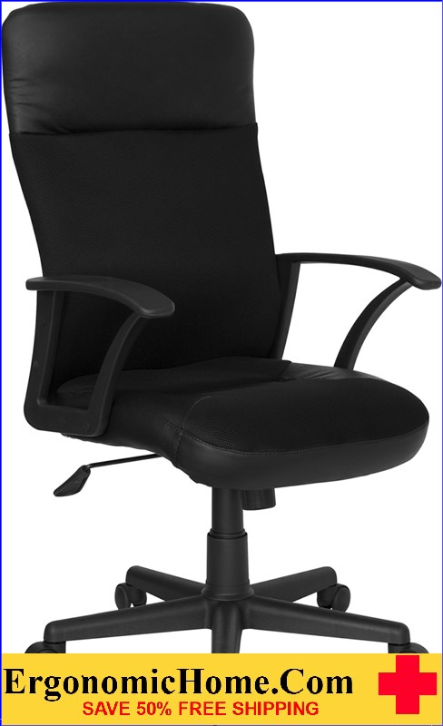 Ergonomic Home High Back Black Leather and Mesh Executive Swivel Office Chair .