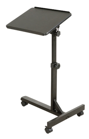 Laptop Cart -  Adjustable & Mobile  #89819