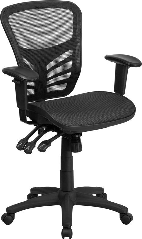 Mid-Back Black Mesh Executive Swivel Chair with Mesh Seat and Back, Multi-Function Triple Paddle Control and Height Adjustable Arms