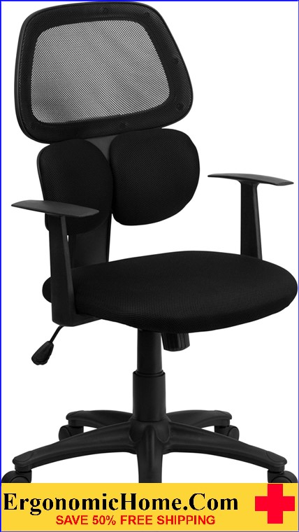 Ergonomic Home Mid-Back Black Mesh Swivel Task Chair with Flexible Dual Lumbar Support <b><font color=green>50% Off Read More Below...</font></b>