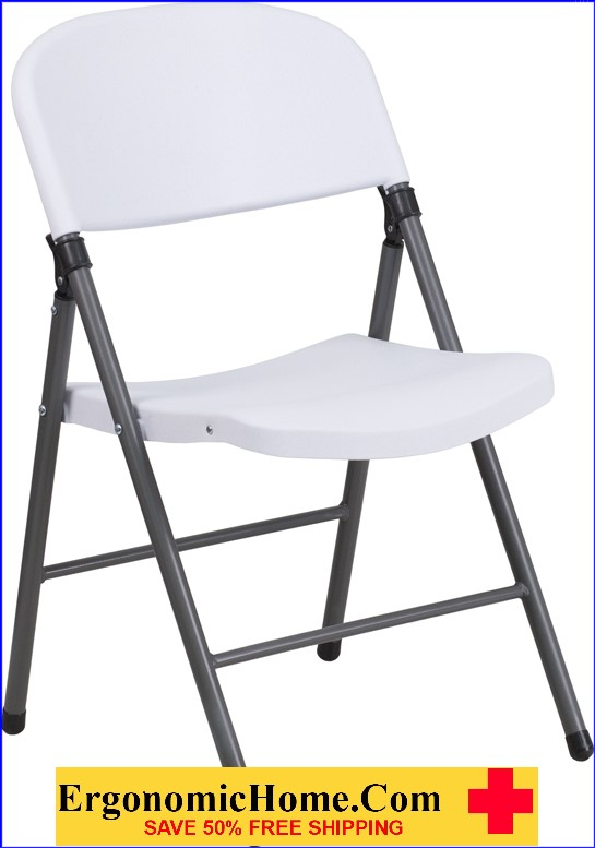 </b></font>Ergonomic Home TOUGH ENOUGH Series 330 lb. Capacity White Plastic Folding Chair with Charcoal Frame EH-DAD-YCD-50-WH-GG <b></font>. </b></font></b>