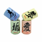 Fortune Dream Longevity Love Character Cup Set