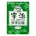 Instant Matcha Milk Tea