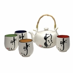 Prosperity Ceramic Tea Set