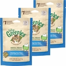 3-PACK Greenies Feline Dental Treats - Tempting Tuna Flavor (7.5 oz)