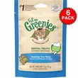 6-PACK Greenies Feline Dental Treats - Tempting Tuna Flavor (15 oz)