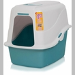 Arm & Hammer Hooded Pan System Jumbo - Pearl White/Pearl Ash Blue